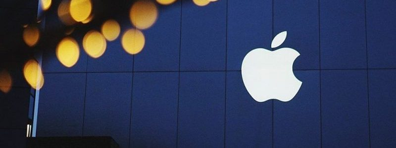 """Apple: Forcing App Sideloading On iPhones Would Turn Them into Virus-Infested """"Pocket PCs"""""""